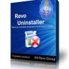 برنامج Revo Uninstaller
