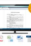 برنامج FREE Document Viewer لفتح الملفات