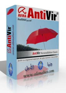 avirabox