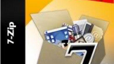 Photo of برنامج 7-Zip لضغط الملفات: بديل مجاني و مفتوح المصدر لبرنامج WinZip و WinRAR