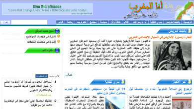 Photo of جريدة أنا المغرب الإلكترونية