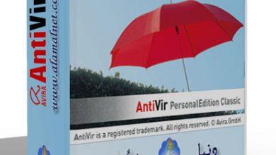Photo of مكافح الفايروسات: AntiVir Personal Edition Classic