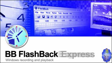 Photo of برنامج BB FlashBack Express للتسجيل من خلال سطح المكتب وعمل شروحات بالفيديو مجاناً