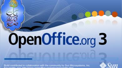 Photo of برنامج OpenOffice