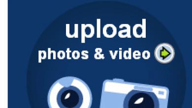 Photo of شرح التسجيل بموقع photobucket ورفع صور عليه..