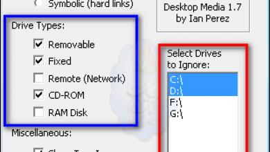 Photo of برنامج Desktop Media للوصول السريع إلى مختلف وسائط التخزين الثابتة والملحقة..