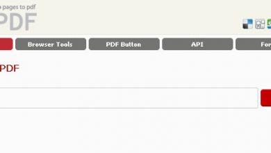 Photo of موقع web2pdfconvert لتحويل صفحات ويب الى pdf