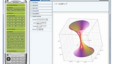 Photo of الآلة الحاسبة المجانية Microsoft Mathematics