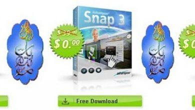 Photo of [عرض خاص] ثلاث برامج مجانية من Ashampoo