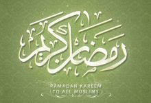 Photo of خلفيات رمضانية مختارة من أجل حاسوبك