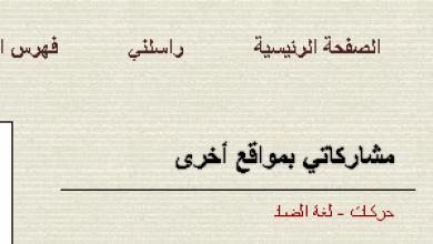 Photo of مدونة أكتب