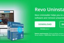 Photo of برنامج Revo Uninstaller الخيار المجاني لإزالة البرامج من جذورها