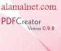 البرنامج المجاني PDFCreator لإنشاء ملفات PDF
