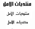 خطوط عربية إهداء للمصممين