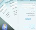 برنامج Windows Live Messenger 8.5 في ثلاث لغات مع طريقة فتح أكثر من حساب على نفس الجهاز