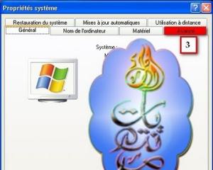 شرح تعطيل خاصية إعادة التشغيل الذاتي لنظام ويندوز إكس بي أثناء عمله