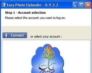 شرح Easy Photo Uploader لرفع صورك على الفيسبوك