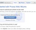 شرح رفع الصور ومشاركتها من خلال خدمة Picasa لجوجل