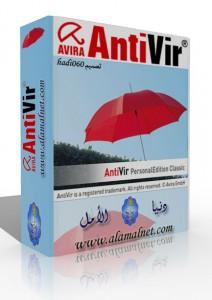 avirabox