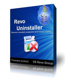revo_box1