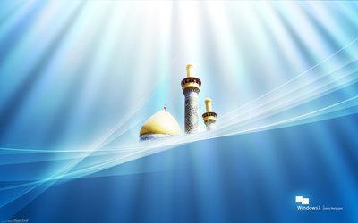 Windows_7_Islamic_wallpaper_by_islamicwallpers